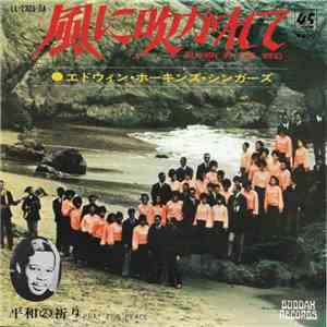 The Edwin Hawkins' Singers - Blowin' In The Wind = 風に吹かれて album
